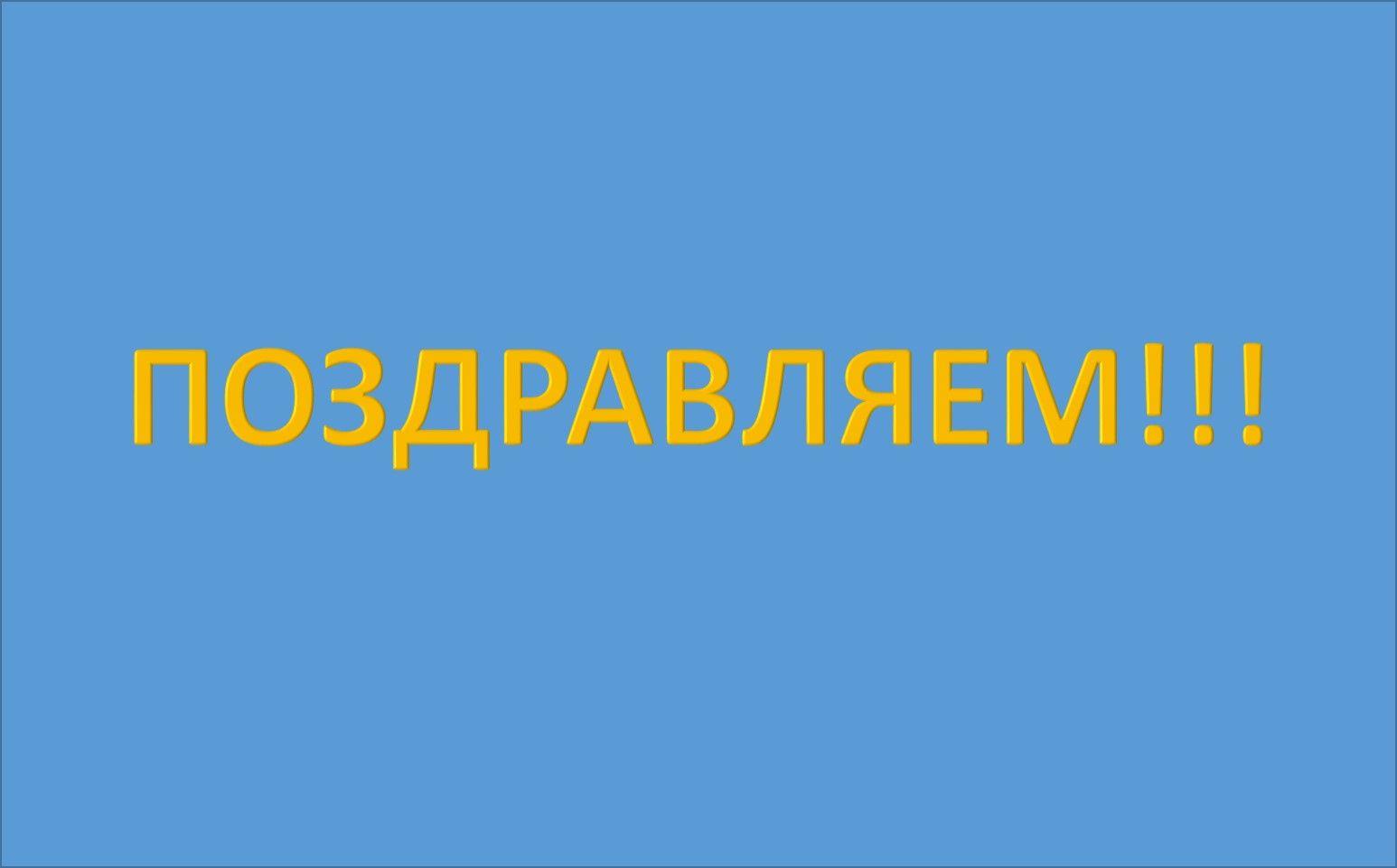 Президент РФ наградил четырех челябинцев