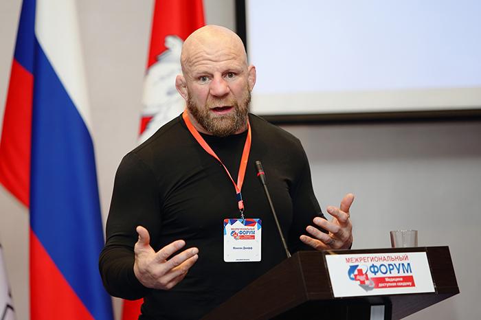 Форум в Челябинске: изменить сознание, чтобы сделать достижения современной медицины доступными каждому