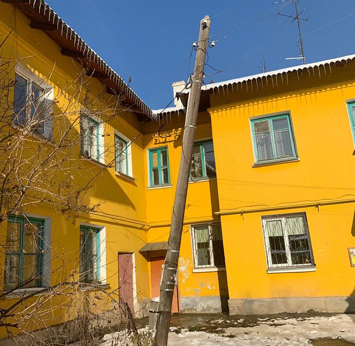 Кредит дом красноярск ликвидация